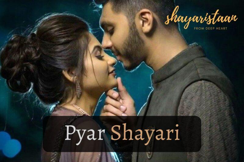 Pyar Shayari in Hindi and English