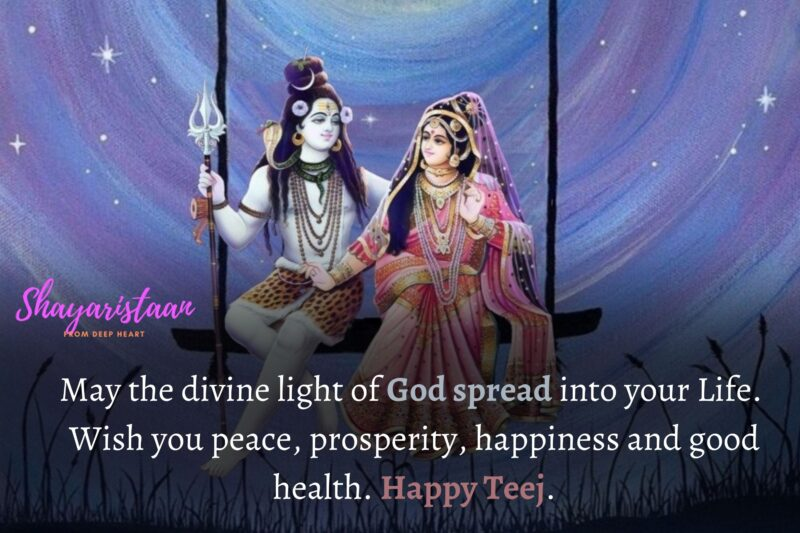teej images | May the divine light of God spread into your Life. Wish you peace, prosperity, happiness and good health. Happy Teej.