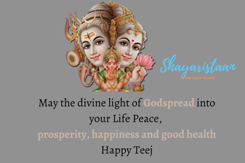Happy Hartalika festival | May the divine light of Godspread into your Life Peace, prosperity, happiness and good healthHappy Teej