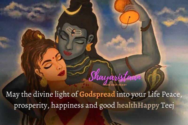 happy hariyali | May the divine light of Godspread into your Life Peace, prosperity, happiness and good healthHappy Teej