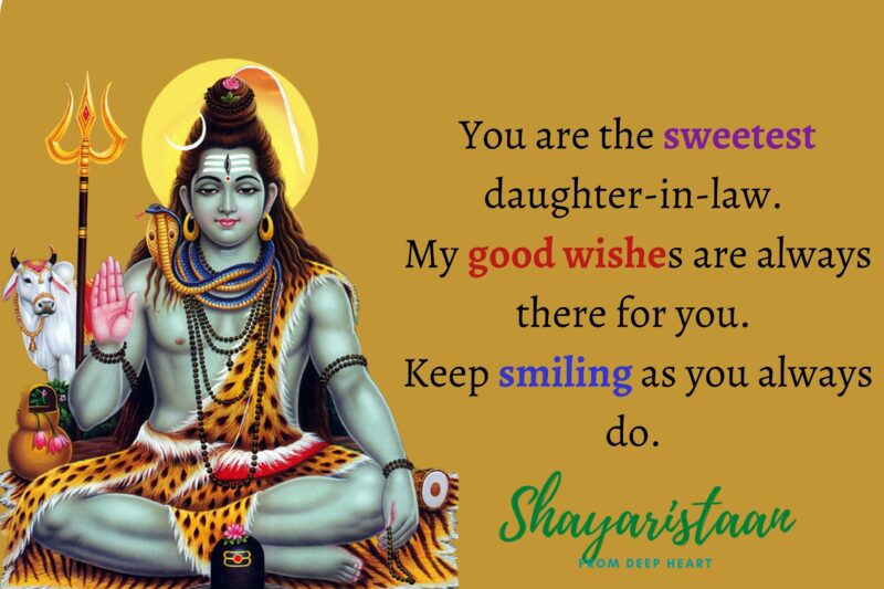 happy teej images | You are the sweetest daughter-in-law. My good wishes are always there for you. Keep smiling as you always do.