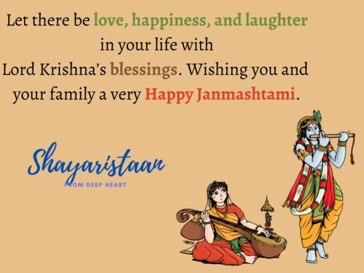happy janmashtami status | Let there be love, happiness, and laughter in your life with Lord Krishna's blessings. Wishing you and your family a very Happy Janmashtami.