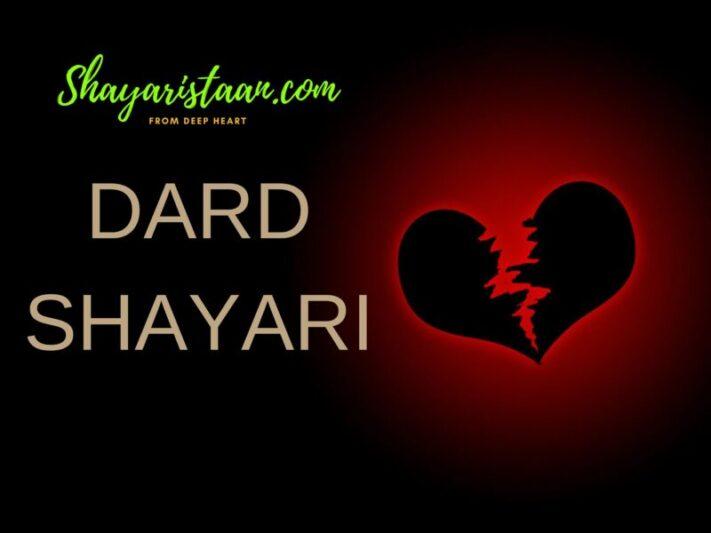 DARD SHAYARI AFTER LOSSING LOVE