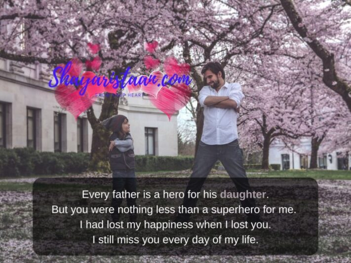 miss you papa status | Every father is a hero for his daughter. But you were nothing less than a superhero for me. I had lost my happiness when I lost you. I still miss you every day of my life.