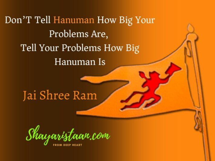 mehandipur balaji | Don'T Tell Hanuman How Big Your Problems Are, Tell Your Problems How Big Hanuman Is