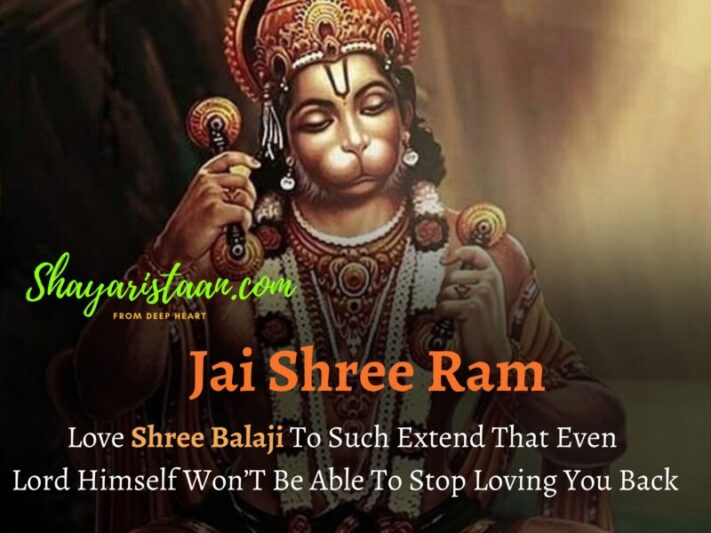 hanuman status | Love Shree Balaji To Such Extend That Even Lord Himself Won'T Be Able To Stop Loving You Back
