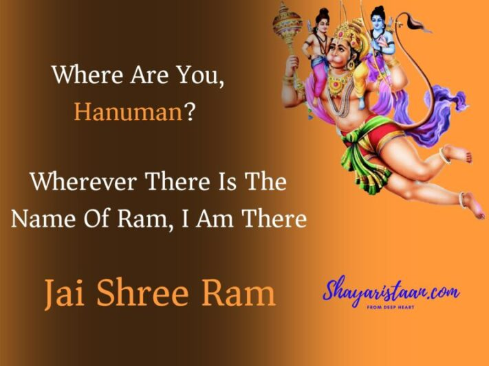 lord balaji images | Where Are You, Hanuman? Wherever There Is The Name Of Ram, I Am There