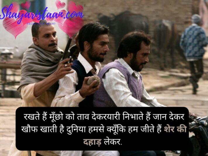 friends quotes in hindi | हम दोस्ती करते हैं तो अफसाने लिखे जाते हैं और दुश्मनी करते हैं तो तारिखे लिखी जाती हैं.
