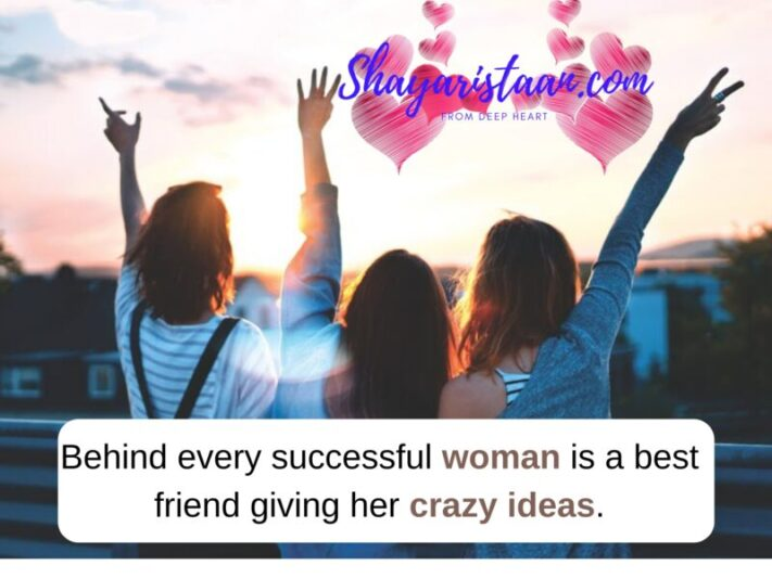 Friendship Day quotes | Behind every successful woman is a best friend giving her crazy ideas.