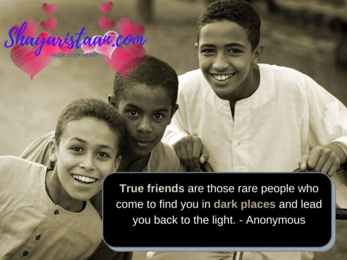 Best friend captions | True friends are those rare people who come to find you in dark places and lead you back to the light. — Anonymous