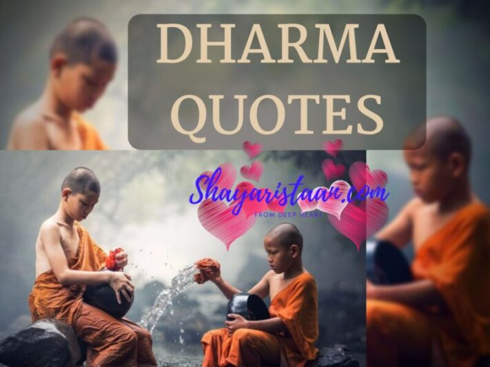 dharma quotes