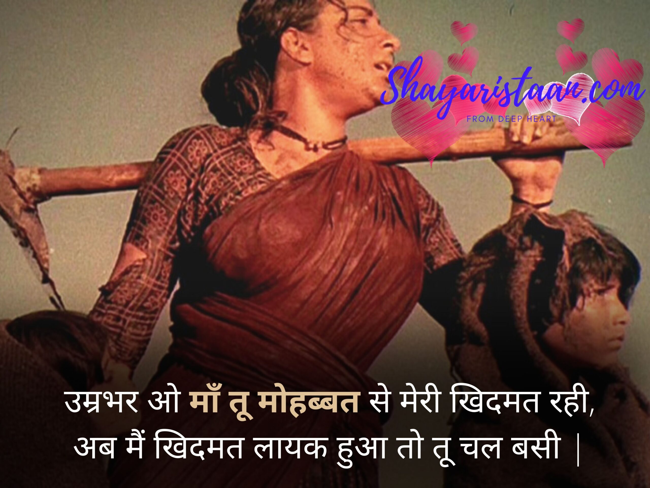 mother quotes in hindi   उम्रभर ओ माँ तू मोहब्बत से मेरी खिदमत रही, अब मैं खिदमत लायक हुआ तो तू चल बसी  
