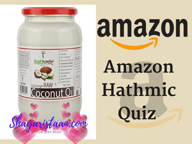 Amazon Hathmic Quiz AnswersOctober 2021- Wining Prize 5000