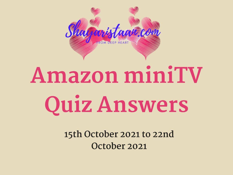 Win ₹5,000 by submitting Roomies in Mafialand Quiz – Amazon miniTV Quiz Answers