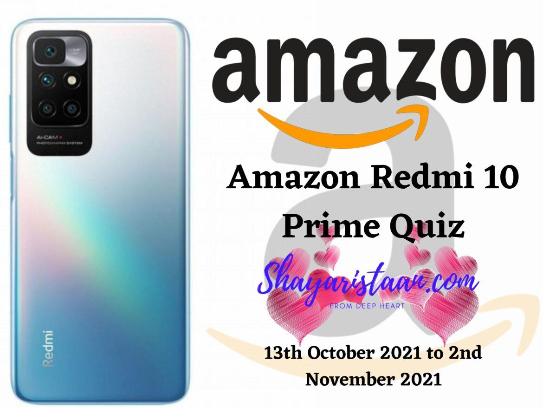 Win ₹10,000 (Oct 2021 Edition) – Amazon Redmi 10 Prime Quiz Answers