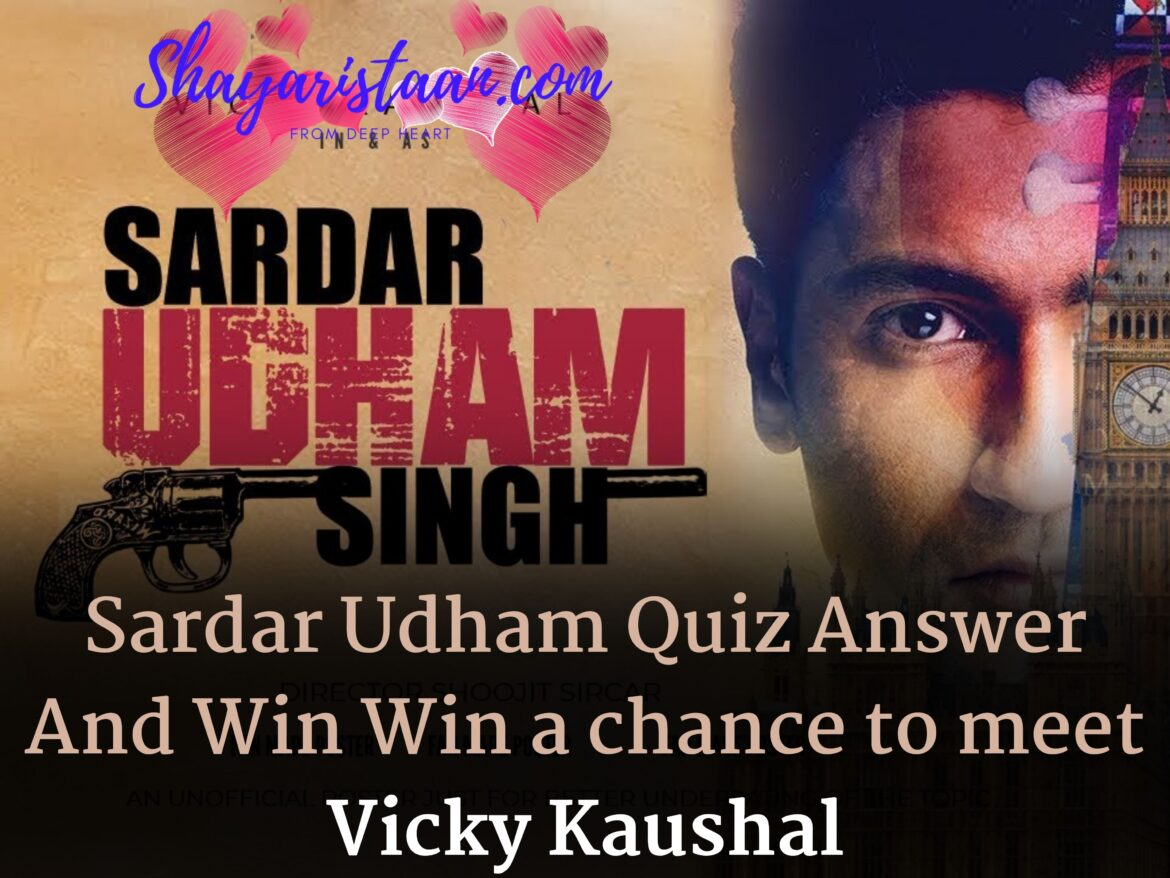 Amazon Movie Sardar Udham Quiz Answer And Win a chance to meet Vicky Kaushal