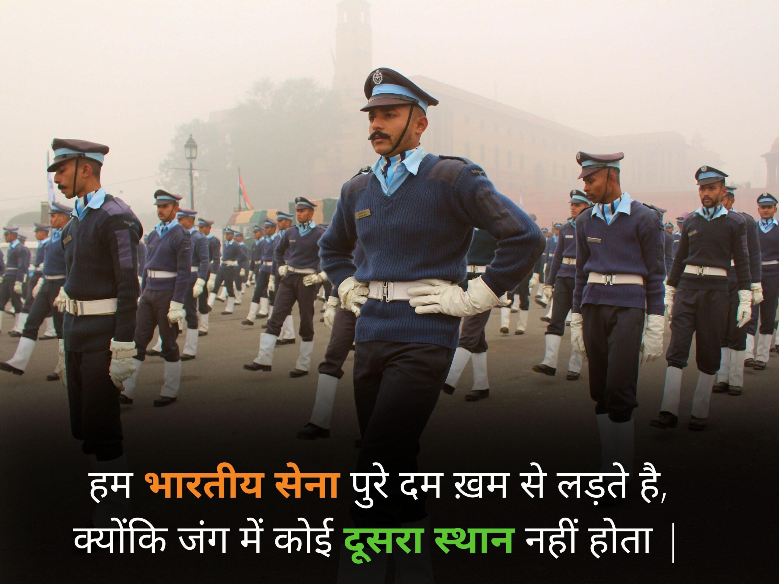 army lover | हम भारतीय सेना पुरे दम ख़म से लड़ते है, क्योंकि जंग में कोई दूसरा स्थान नहीं होता |
